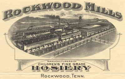 detail from Rockwood Mills stationery, 1925